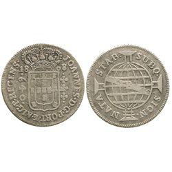 Brazil (Bahia mint), 640 reis, 1808-B.