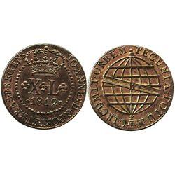 Brazil (Rio mint), copper 40 reis, 1812-R.