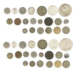 Mixed lot of 21 coins of Ecuador, various metals, dated 1884-1944.
