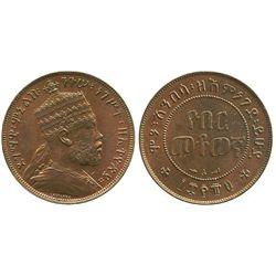 Ethiopia (struck in Paris), copper 1/100 birr (matonya), Menelik II, EE 1889 (1906).