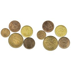 Lot of 5 Guatemala brass/copper minors: 2c, 1932; 1c, 1925, 1929 and 1947; 1/2c, 1946.