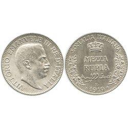 WITHDRAWN Italian Somaliland 1/2 rupia Vittorio Emanuele III, 1919R.