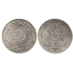 Morocco (struck in Paris), 2-1/2 dirhams, 'Abd al-Aziz, 1897 (AH 1315).