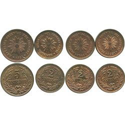 Lot of 4 Uruguay copper minors: 5 centesimos 1951; 2 centesimos 1943, 1944 and 1951.