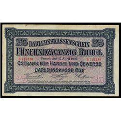 Darlehnskasse Ost, State Loan Bank East, 1916 Issue.