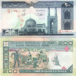 1982 Iran Scarce 200 Rial Crisp Unc Note (COI-4031)