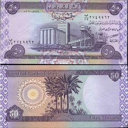 2003 IRAQ 50 Dinars Crisp Unc Liberation Note (CUR-05631)