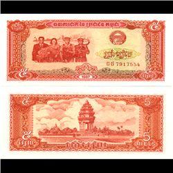 1987 Cambodia 5 Reils Note Crisp Unc (CUR-06823)