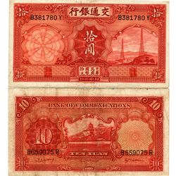 1935 China 10 Yuan Note Better Grade (CUR-06913)