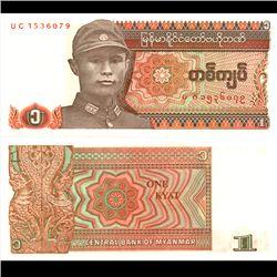 1990 Burma 1 Kyat Note Crisp Unc (CUR-06788)