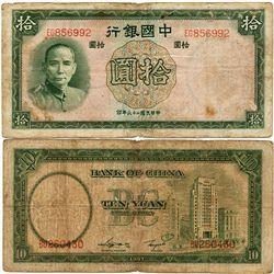 1937 China 10 Yuan Note Circulated (CUR-06930)