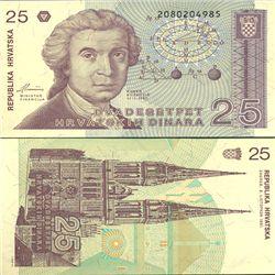 1991 Croatia 25 Dinar Crisp Unc Note (CUR-06321)