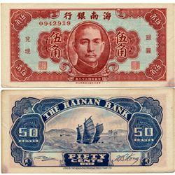 1949 China Hianan 50c Note Crisp Unc (CUR-06999)