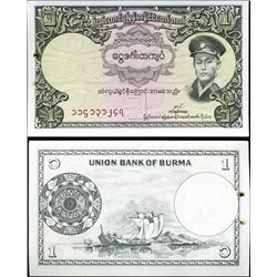 1958 Burma 1 Kyat Note Crisp Unc (CUR-06784)
