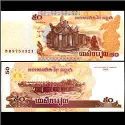 2002 Cambodia 50 Reils Note Crisp Unc (CUR-06831)