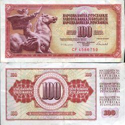 1986 Yugoslavia 100 Dinara Circulated Note (CUR-06306)