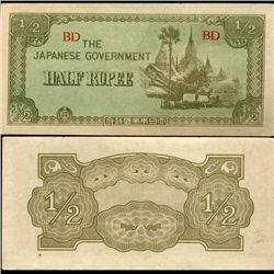 1942 Burma 1/2 Rupee Japanese Occ Note Crisp Unc (CUR-07056)