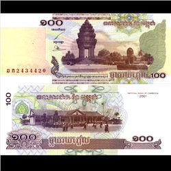 2001 Cambodia 100 Reils Note Crisp Unc (CUR-06830)