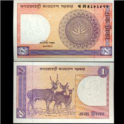 1982 Bangladesh 1 Taka Note Crisp Unc (CUR-07062)