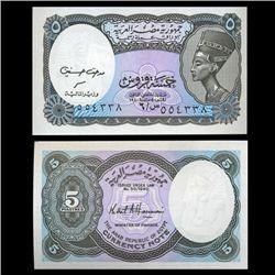 1999 Egypt 5 Piastres Note Crisp Unc (CUR-05624)