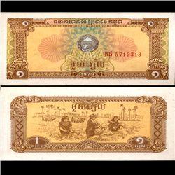 1979 Cambodia 1 Reil Note Crisp Unc (CUR-06819)