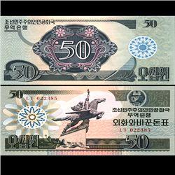 1988 N Korea 50 Won Note Crisp Unc (CUR-06719)
