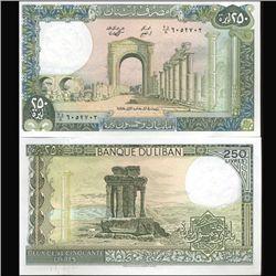 1985 Lebanon 250 Livres Crisp Unc (COI-3823)