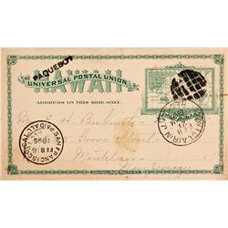 Hawaiian Postcard HI - Honolulu,1896 - 2012aug - General Americana