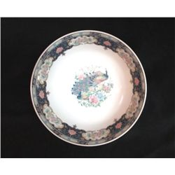 Peacock Bowl by 'Toyo'