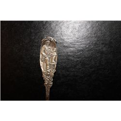 DATED 1871 GREAT STERLING SPOON - 1.2 TROY OZ.
