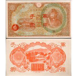 1945 China 100 Yen Japan Military Note Crisp Unc (CUR-06981)
