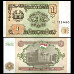 1994 Tajikistan 1 Ruble Crisp Uncirculated Note (CUR-06114)