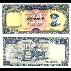 1958 Burma 10 Kyats Note Crisp Unc (CUR-06786)