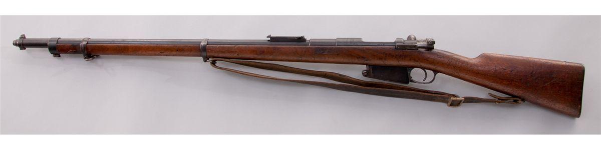 Belgian Mauser Model 1889 Bolt Action Rifle