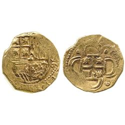 Seville, Spain, cob 2 escudos, (15)96(B), date to right.