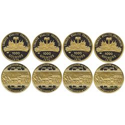 Haiti: Lot of 4 Haitian proof 1000 gourdes, 1974, error without country name