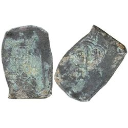 """Mexico City, Mexico, cob 8 reales, Philip V, assayer not visible, uncleaned """"greenie"""" (encrusted wit"""
