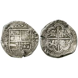Potosi, Bolivia, cob 8 reales, (163)3T, rare.