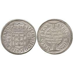 Brazil, 640 reis, 1695, large crown.