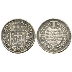 Brazil, 640 reis, 1696, large crown (unlisted for this date).