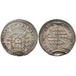 Brazil (Bahia mint), 960 reis, 1814-B, unique error with partial second strike at edge.