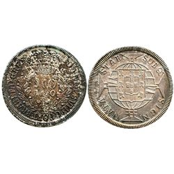 Brazil (Rio mint), 960 reis, 1820-R, struck over an unidentified Spanish colonial bust 8R.