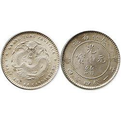 China (Kwang-Tung Province), 20 cents (1 mace and 4.4 candareens), struck 1890-1908.