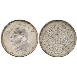 China (Republic), 1 dollar (yuan), year 9 (1920).