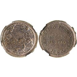 Lima, Peru, copper 1/4 peso, 1823, provisional coinage, encapsulated NGC MS 62 BN, finest known spec
