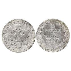 Poland, 10 zlotych / 1-1/2 roubles, 1836-MW.