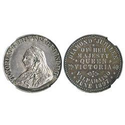 Valparaiso, Chile, silver 1/2 peso-sized medal, 1897, Queen Victoria diamond jubilee, ex-Tarapaca, e