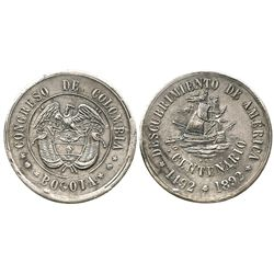 Bogota, Colombia, silver medal, 1892, 400th anniversary of the discovery of the Americas, rare.
