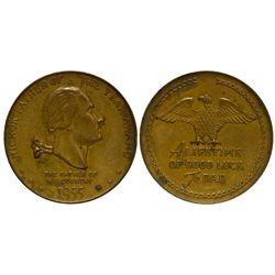 Father of the Year Award Token KS - Hickok,Grant County - 1955 - Tokens