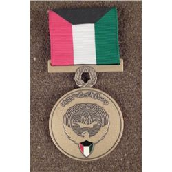 U.S. ARMY IN KUWAIT MEDAL & RIBBON BAR TOP LARGE